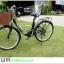 """จักรยานซิตี้ไบค์ FINN """" SMART USA"""" ล้อ 26 นิ้ว 7 สปีด ชิมาโน่เฟรมเหล็ก พร้อมตะกร้า thumbnail 21"""