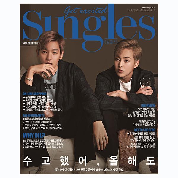 Singles 2015.12 (Cover : EXO - BAEK HYUN, XIUMIN