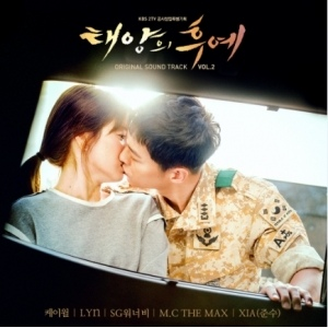 เพลงซีรี่ย์ Descendants Of the Sun O.S.T Vol.2 - KBS Drama (Song Joongki / Song Hyekyo)