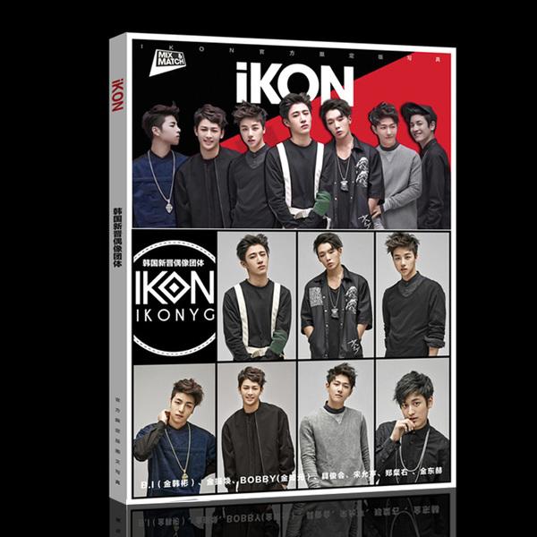 โฟโต้บุค iKON YG