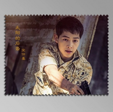 ผ้าเช็ดแว่น Descendants of the Sun Song Joong Ki