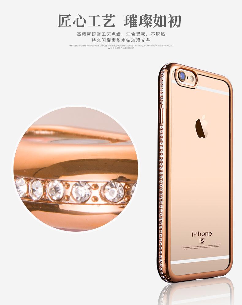 เคสนิ่มขอบเพชรสีโครเมียม ไอโฟน 6/6s plus 5.5 นิ้ว