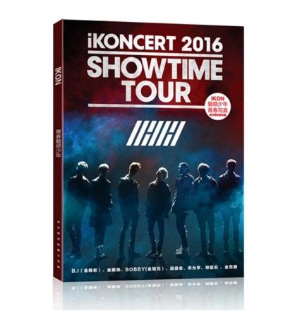 โฟโต้บุค iKON 2016