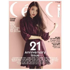 CECI ANOTHER CHOICE 2015.10 (IU, Key - SHINee, JIKO)