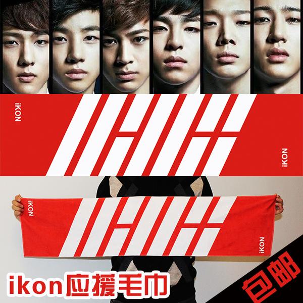 ผ้าขนหนู ผ้าเชียร์ iKON