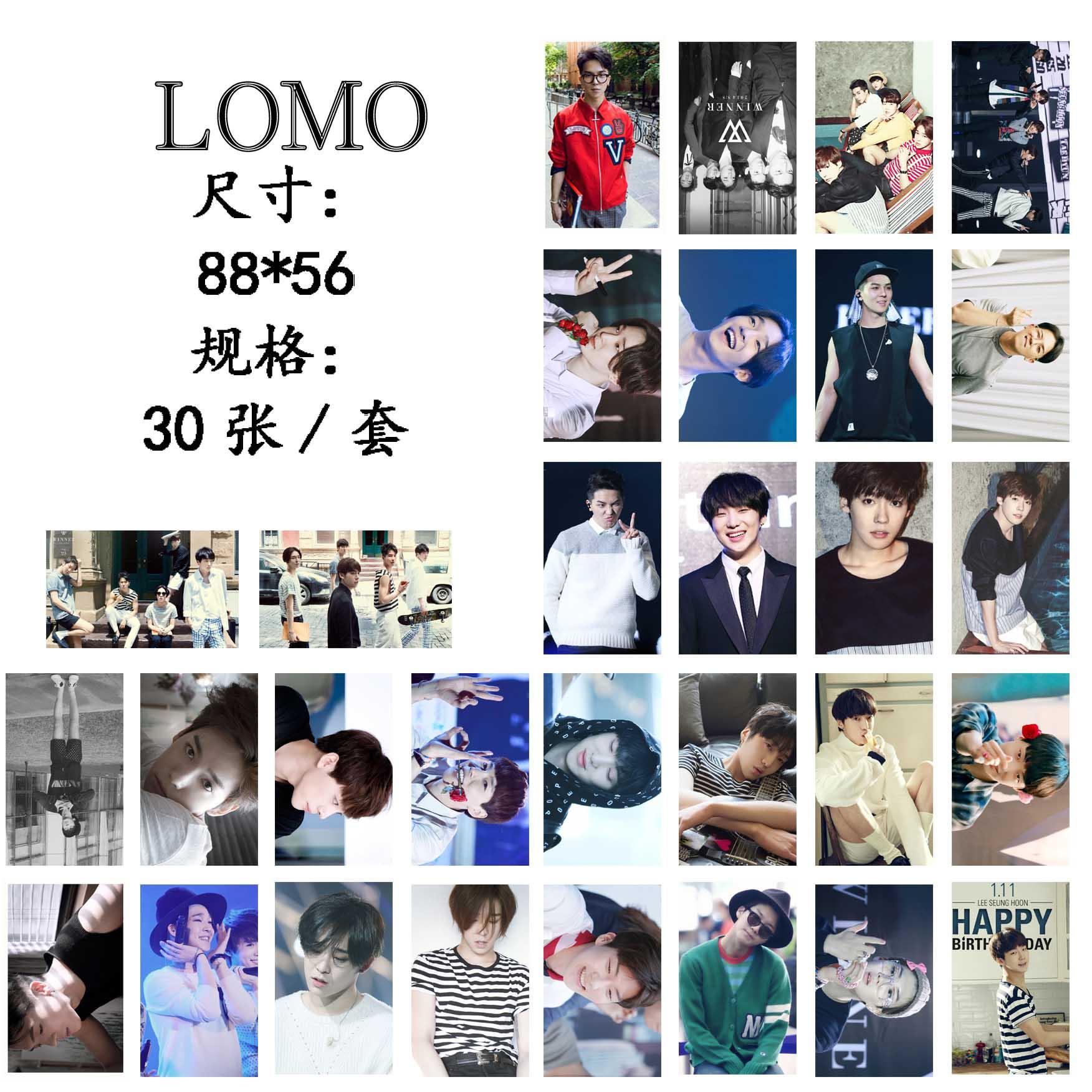 ชุดรูป LOMO WINNER (30รูป)