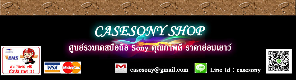 Case Sony Shop