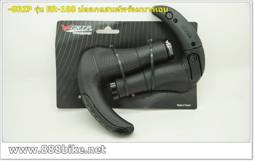ปลอกแฮนด์ V-GRIP V-ER188 ERGO GRIP BLACK CLAMP LOCK L:130MM350