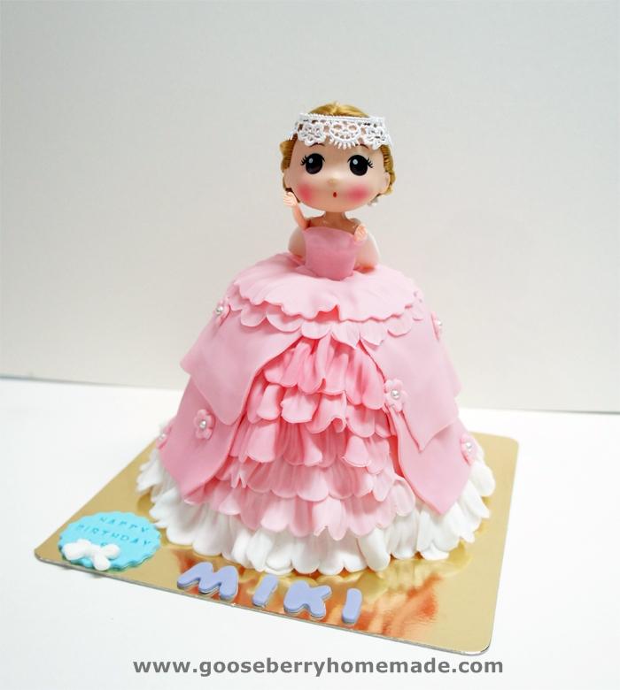 เค้กเจ้าหญิง