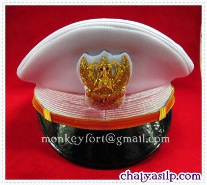 หมวกหม้อตาลข้าราชการ (ชาย)   สีขาว