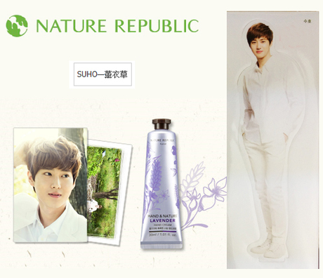 ์Nature Republic Hand Cream :SUHO