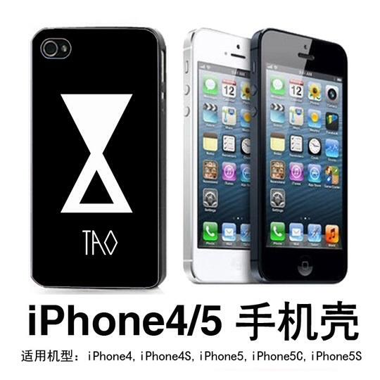 EXO เคส EXO TAO iPhone4/4s/5/5s