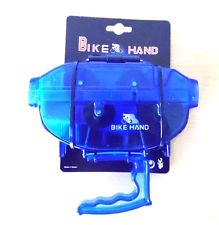 กล่องล้างทำความสะอาดโซ่ Bike Hand Chain Cleaner,YC-791