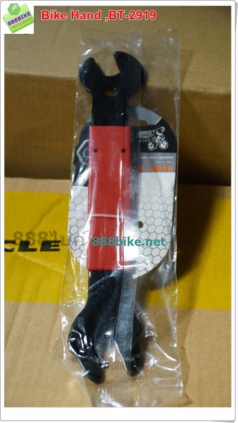 ปะแจขันจี๋ดุม Bike Hand ,BT-2919