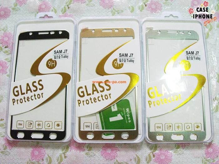 ฟิล์มกระจกไทเทเนียม Samsung J7