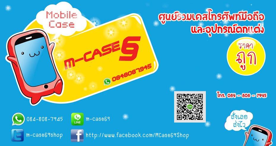 m-case69