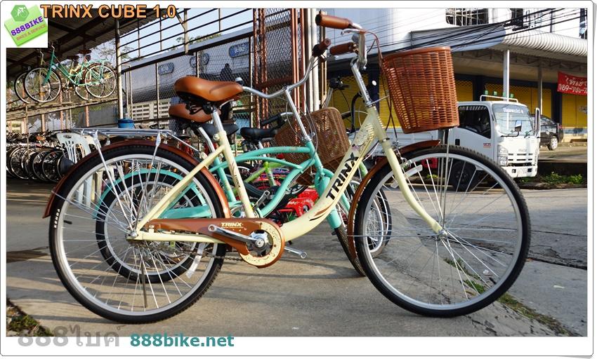 """จักรยานแม่บ้าน TRINX ล้อ 24 นิ้ว เฟรมเหล็ก """"CUTE1.0"""""""