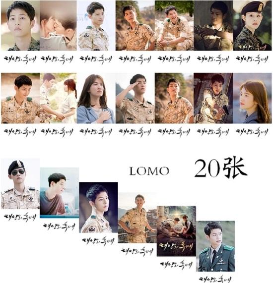 ชุดรูปโลโม่ Descendants of the Sun Song Joong Ki