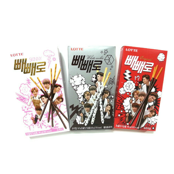 EXO - PEPERO Set(3ea=Original, White Cookie, Skinny)