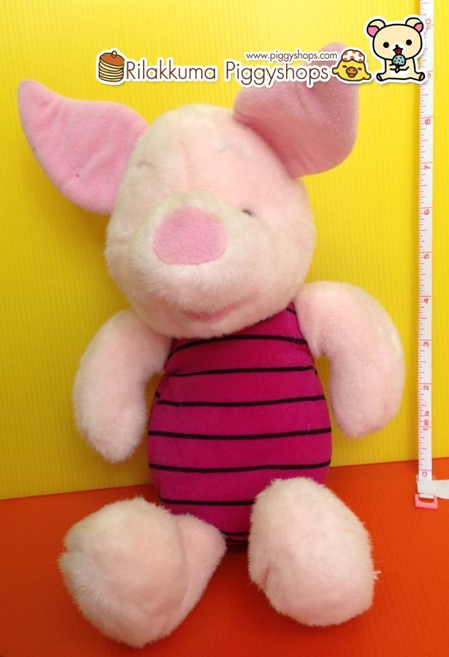 ตุ๊กตา,หมูน้อย,พิกเล็ท, piglet, of ,Winnie , pooh