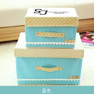 กล่องใส่ของ SJ SUPER JUNIOR สีฟ้า 1 ชุด
