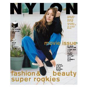 NYLON 2015.10 (F(x)- Crystal, Girls Day-YuRa)