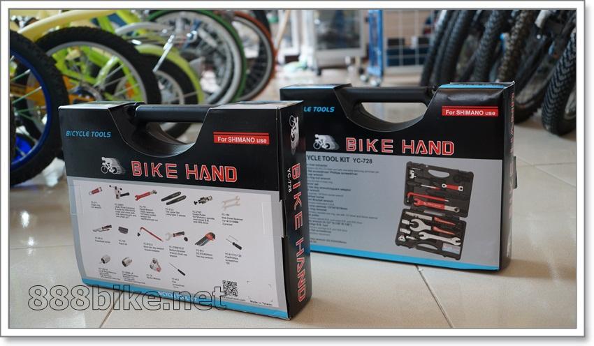 ชุดเครื่องมือซ่อมจักรยานชุดใหญ่ Bikehand all in one. YC-728
