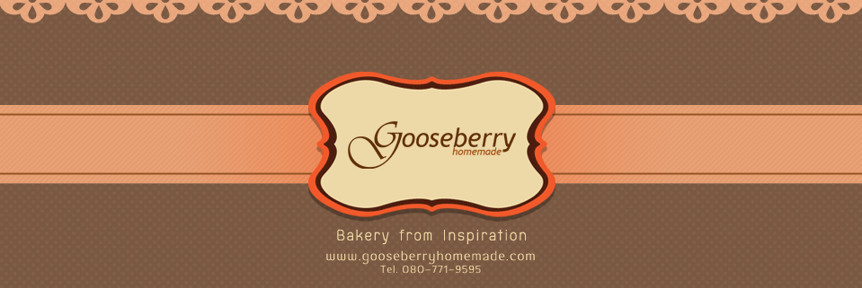 Gooseberry Homemade