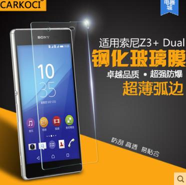 สำหรับ SONY XPERIA Z3 Plus,Z3+ ฟิล์มกระจกนิรภัยป้องกันหน้าจอ 9H Tempered Glass 2.5D (ขอบโค้งมน) HD Anti-fingerprint ราคาถูก