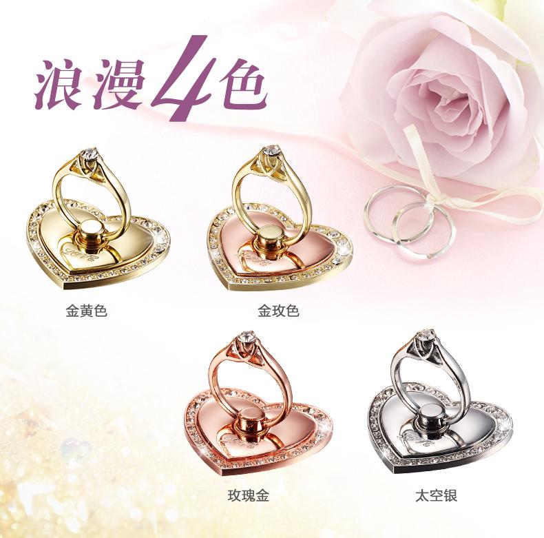 แหวนสวมหัวใจนิ้วไว้แปะหลังเคส สำหรับตั้ง ถือ โทรศัพท์สวยหรูหราด้วยเมทัลลิคเงางามสวยงามมากๆ เพิ่มความสะดวกสบายให้คุณ ราคาถูก