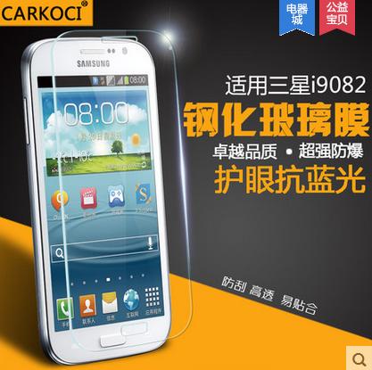 สำหรับ SAMSUNG GALAXY GRAND1 ฟิล์มกระจกนิรภัยป้องกันหน้าจอ 9H Tempered Glass 2.5D (ขอบโค้งมน) HD Anti-fingerprint