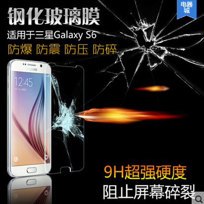 สำหรับ SAMSUNG GALAXY S6 ฟิล์มกระจกนิรภัยป้องกันหน้าจอ 9H Tempered Glass 2.5D (ขอบโค้งมน) HD Anti-fingerprint
