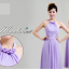 พร้อมเช่า ชุดราตรียาว ชุดเพื่อนเจ้าสาว สีม่วงอ่อน Lavender Lv-002E thumbnail 3