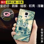 เคส Samsung Galaxy Note 4 พลาสติก TPU สกรีนลายกราฟฟิค สวยงาม สุดเท่ แบบที่ 9