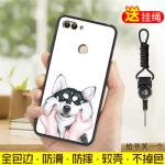 เคส Huawei Y9 (2018) ซิลิโคนแบบนิ่มสกรีนลายน่ารักมาก แบบที่ 12