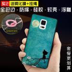 เคส Samsung Galaxy Note 4 พลาสติก TPU สกรีนลายกราฟฟิค สวยงาม สุดเท่ แบบที่ 3