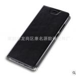 เคส Huawei Y9 (2018) แบบฝาพับหน้งเทียมสวยงามมาก แบบที่ 2