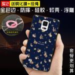 เคส Samsung Galaxy Note 4 พลาสติก TPU สกรีนลายกราฟฟิค สวยงาม สุดเท่ แบบที่ 1