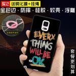 เคส Samsung Galaxy Note 4 พลาสติก TPU สกรีนลายกราฟฟิค สวยงาม สุดเท่ แบบที่ 22