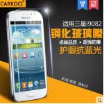 สำหรับ SAMSUNG GALAXY GRAND1 ฟิล์มกระจกนิรภัยป้องกันหน้าจอ 9H Tempered Glass 2.5D (ขอบโค้งมน) HD Anti-fingerprint แบบที่ 1