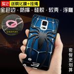 เคส Samsung Galaxy Note 4 พลาสติก TPU สกรีนลายกราฟฟิค สวยงาม สุดเท่ แบบที่ 11