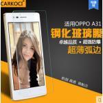 สำหรับ OPPO Neo 5S ฟิล์มกระจกนิรภัยป้องกันหน้าจอ 9H Tempered Glass 2.5D (ขอบโค้งมน) HD Anti-fingerprint แบบที่ 1
