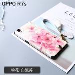 เคส OPPO R7S พลาสติกสกรีนลายกราฟฟิกน่ารักๆ ไม่ซ้ำใคร สวยงามมาก ราคาถูก (ไม่รวมสายคล้อง) แบบที่ 4