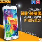 สำหรับ SAMSUNG GALAXY S5 ฟิล์มกระจกนิรภัยป้องกันหน้าจอ 9H Tempered Glass 2.5D (ขอบโค้งมน) HD Anti-fingerprint แบบที่ 1