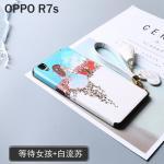 เคส OPPO R7S พลาสติกสกรีนลายกราฟฟิกน่ารักๆ ไม่ซ้ำใคร สวยงามมาก ราคาถูก (ไม่รวมสายคล้อง) แบบที่ 12