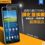 สำหรับ SAMSUNG GALAXY MEGA2 ฟิล์มกระจกนิรภัยป้องกันหน้าจอ 9H Tempered Glass 2.5D (ขอบโค้งมน) HD Anti-fingerprint แบบที่ 1