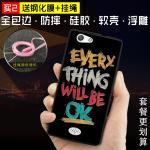Case Oppo Joy 5 / Neo 5s พลาสติก TPU สกรีนลายกราฟฟิค สวยงาม สุดเท่ แบบที่ 23