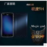 MOTO Z Play ฟิล์มกระจกนิรภัยป้องกันหน้าจอ 9H Tempered Glass 2.5D (ขอบโค้งมน) HD Anti-fingerprin แบบที่ 1