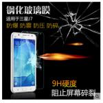 สำหรับ SamsungGalaxy J7 ฟิล์มกระจกนิรภัยป้องกันหน้าจอ 9H Tempered Glass 2.5D (ขอบโค้งมน) HD Anti-fingerprint แบบที่ 1