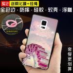 เคส Samsung Galaxy Note 4 พลาสติก TPU สกรีนลายกราฟฟิค สวยงาม สุดเท่ แบบที่ 8